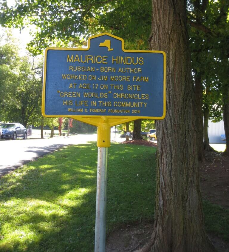 Maurice Hindus Marker
